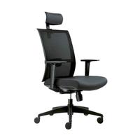 Кресло Vegas фото, купить в Липецке | Uliss Trade