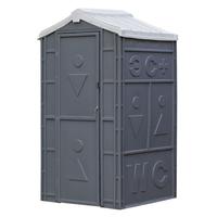 Мобильная туалетная кабина Экомарка «Люкс» фото, купить в Липецке | Uliss Trade