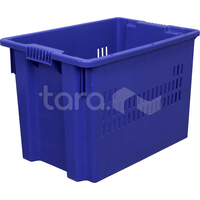 Пластиковый ящик 600x400x400 (перфорированный) фото, купить в Липецке   Uliss Trade