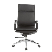 Офисное кресло для персонала черное Eames RT-06Q фото, купить в Липецке | Uliss Trade