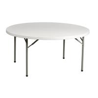 Стол круглый складной пластиковый, арт.СТК150 фото, купить в Липецке   Uliss Trade