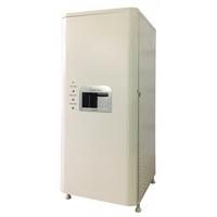 Автомат газированной воды Атлантика А-70 фото, купить в Липецке | Uliss Trade