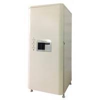 Автомат газированной воды Атлантика АВ-3 фото, купить в Липецке | Uliss Trade