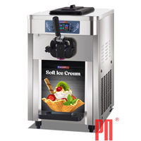 Фризер для мягкого мороженого COOLEQ IF-1 фото, купить в Липецке | Uliss Trade