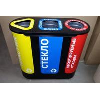 Урны для раздельного сбора мусора Акцент-3 с наклейками фото, купить в Липецке   Uliss Trade