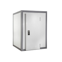 Холодильная камера POLAIR КХН-2,94 фото, купить в Липецке | Uliss Trade