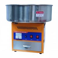 Аппарат для производства сахарной ваты Hurakan HKN-C1 фото, купить в Липецке | Uliss Trade