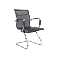 Кресло посетителя RT-020S Helmut / Хельмут фото, купить в Липецке | Uliss Trade