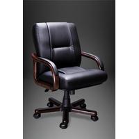 Кресло руководителя BONN B фото, купить в Липецке | Uliss Trade