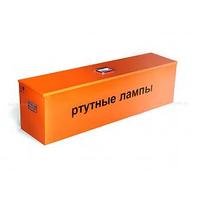 Контейнер КРЛ 2-60 для хранения ртутных ламп (1600x300x580мм) фото, купить в Липецке | Uliss Trade