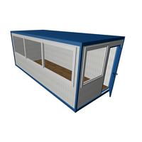Офис с панорамными окнами фото, купить в Липецке | Uliss Trade