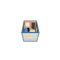 Блок-контейнер БК-013 Пост охраны фото, купить в Липецке | Uliss Trade