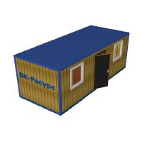 Блок-контейнер БК-15 фото, купить в Липецке | Uliss Trade