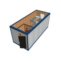 Блок контейнер типа север БК-45 фото, купить в Липецке | Uliss Trade
