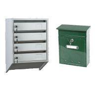 Почтовые ящики * Металлическая мебель * Uliss Trade