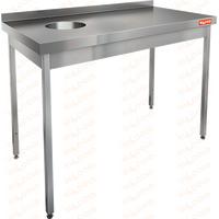 Стол нержавеющий пристенный с бортом для сбора отходов HICOLD НДСО-12/6БЛ фото, купить в Липецке | Uliss Trade