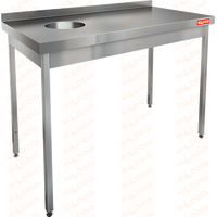 Стол нержавеющий пристенный с бортом для сбора отходов HICOLD НДСО-11/6БЛ фото, купить в Липецке | Uliss Trade