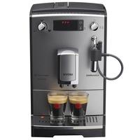 Кофемашина NIVONA CafeRomatica 530 фото, купить в Липецке | Uliss Trade