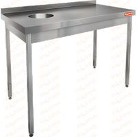 Стол нержавеющий пристенный с бортом для сбора отходов HICOLD НДСО-13/6БЛ фото, купить в Липецке | Uliss Trade