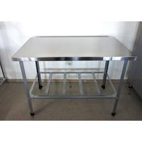 Стол производственный без борта СР-2/1500/700-Ц фото, купить в Липецке | Uliss Trade
