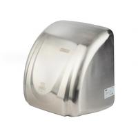 Сушилка для рук BXG-230A UV фото, купить в Липецке | Uliss Trade