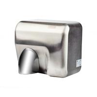 Сушилка для рук BXG-250A UV фото, купить в Липецке | Uliss Trade