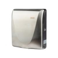 Сушилка для рук BXG-275A UV фото, купить в Липецке | Uliss Trade