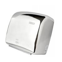 Сушилка для рук BXG-JET-5300AC фото, купить в Липецке | Uliss Trade