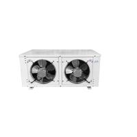 Холодильный агрегат (сплит-система) MCM-218 Evolution фото, купить в Липецке | Uliss Trade