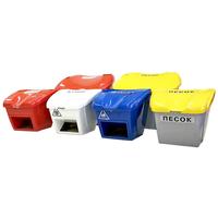 Контейнер для песка BOXSAND с дозатором/без дозатора фото, купить в Липецке | Uliss Trade