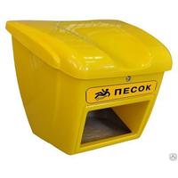 Ящик для песка BOXSAND 0.25 куб.м. (250 литров) с дозатором фото, купить в Липецке | Uliss Trade