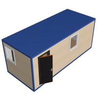 Блок контейнеры * Прочие товары * Uliss Trade