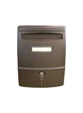 Почтовый ящик металлический LTP-02 BROWN фото, купить в Липецке | Uliss Trade