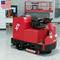 Поломоечная машина премиум - класса XR 45D фото, купить в Липецке | Uliss Trade